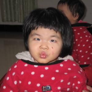 Cute Laina