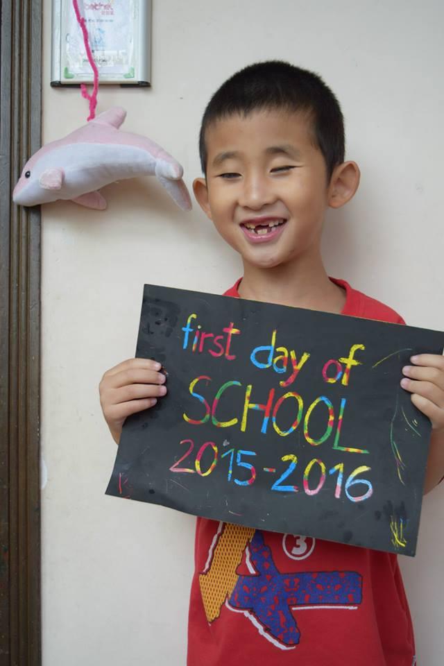 Caleb 1st day of school sep 2015
