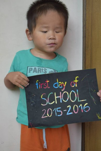 2015 9 First Day Levi